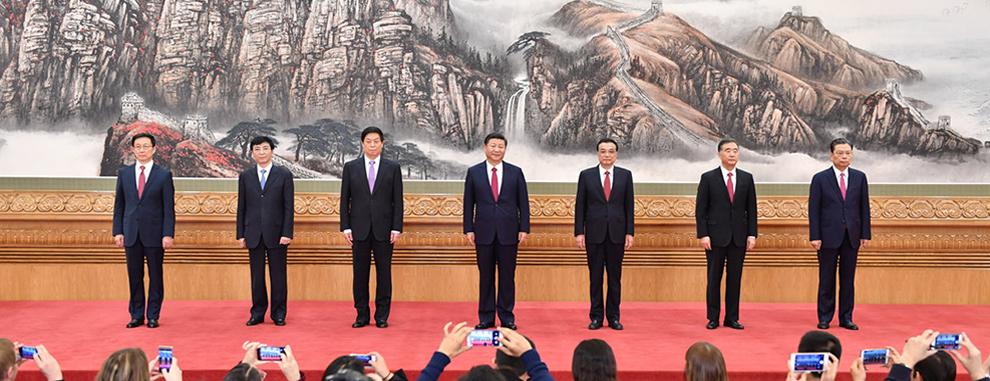 习近平、李克强、栗战书、汪洋、王沪宁、赵乐际、韩正当选为中央政治局常委