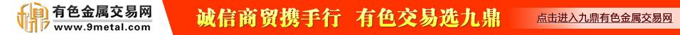广告招商:010-63941034 尺寸:980px(宽)X 50px(高) 可拆分,欢迎洽询。