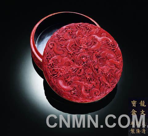 清 乾隆 剔红雕海龙龙纹宝盒