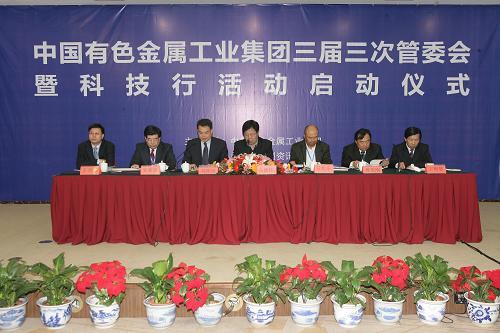推动产业结构调整 立足服务成员企业