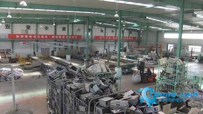 中日合资天津家电回收拆解厂已经竣工