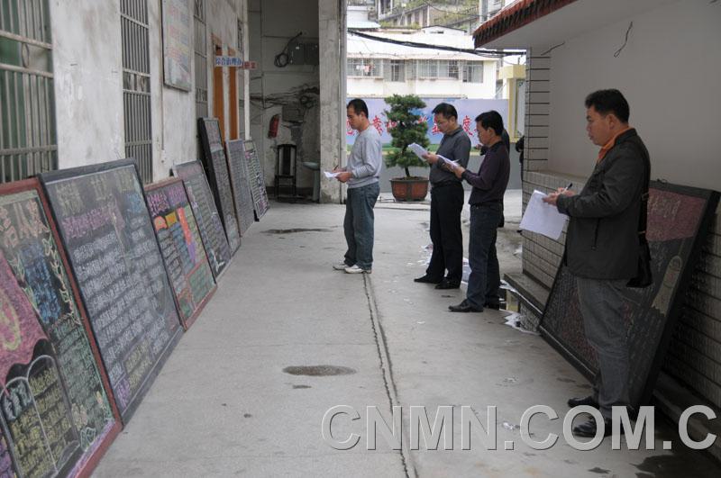 華錫再生資源公司舉辦黨風廉潔建設黑板報比賽