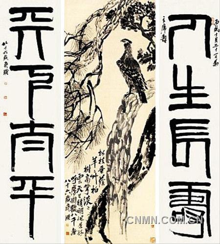 图为,齐白石的《松柏高立图》。去年5月在中国北京举行的拍卖会上,这幅画以人民币4.255亿元成交,创下2011年世界拍卖市场上的最高拍卖纪录。
