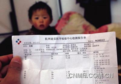 查红高粱九儿歌谱-今年3月份,杨怀先的一些老乡也陆续发现自己的孩子出现跟李金宏相