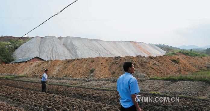 江西德润矿业废渣堆放处