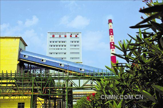 大冶有色·三大产业打造千亿企业
