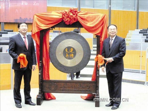 中国价格影响力有望增强 有色期货夜盘鸣锣