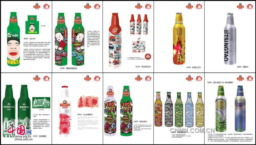 青岛啤酒铝瓶设计大赛初评揭晓 20幅佳作入围