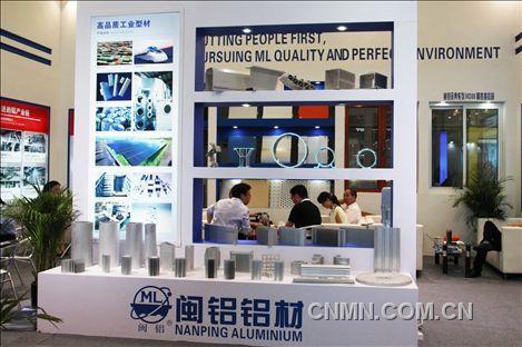 2013年中国国际铝工业展花絮023