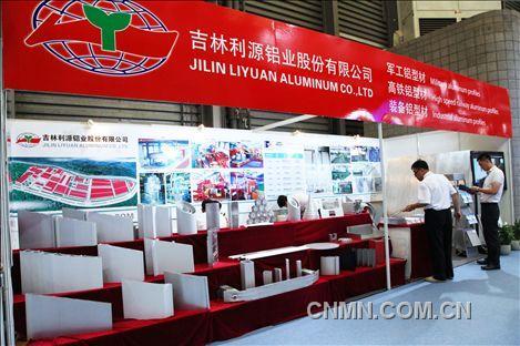 2013年中国国际铝工业展花絮024