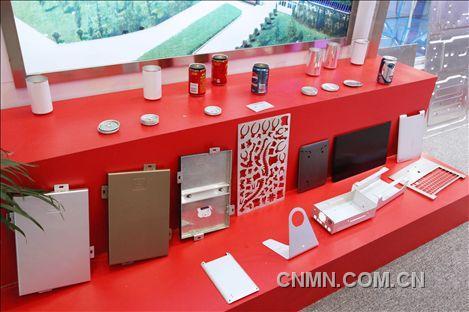 2013年中国国际铝工业展花絮025