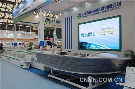 2013年中国国际铝工业展花絮027
