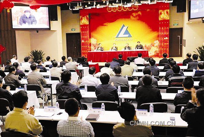 中央决定中铝公司设立董事会·熊维平任董事长 孙兆学任总经理