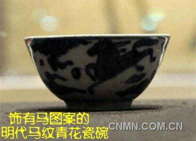 饰有马图案的明代马纹青花瓷碗