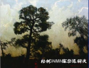 松树——梅尔尼科夫