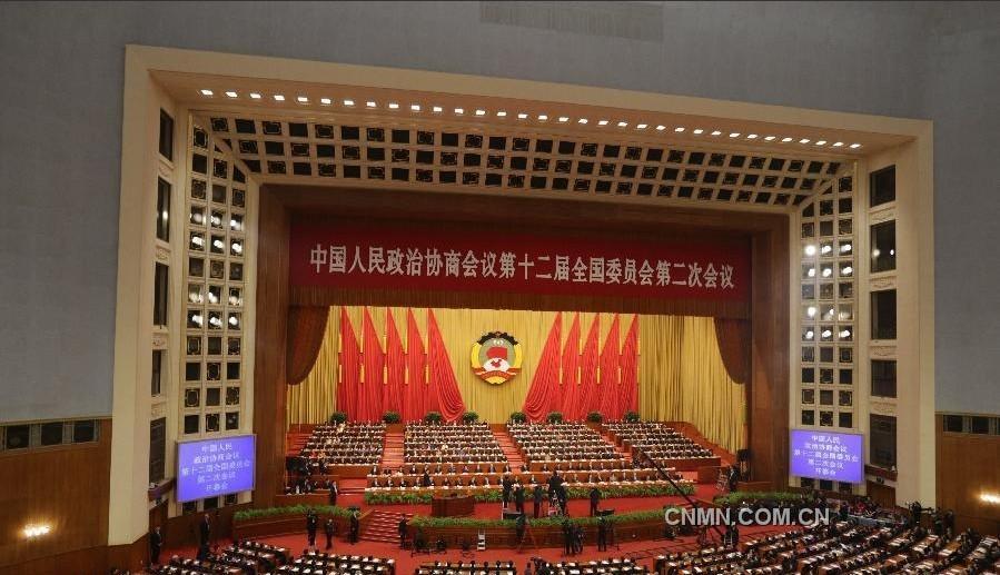 全国政协十二届二次会议在京开幕