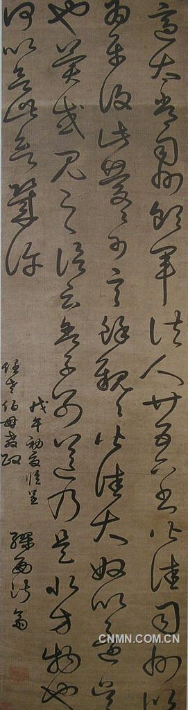 jiangshuzhai
