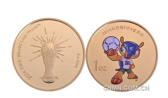 2014巴西世界杯贵金属高浮雕纪念章