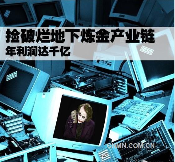 QQ图片20140729145114