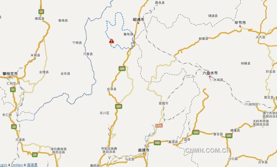 5级地震已致云南省175人死亡,181 人失踪,1402人受伤(昭通市巧家县49
