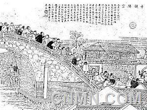清朝的南京现UFO?(图)