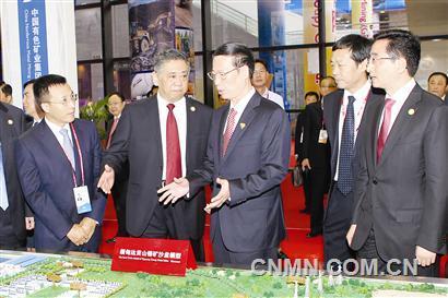 第十一届中国东盟博览会举行  张高丽视察中国有色集团展区