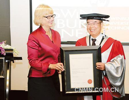 陈全训获澳大利亚斯威本科技大学名誉博士学位