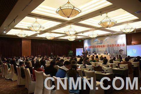 上海普陀区白银协会第二次会员代表大会圆满召开