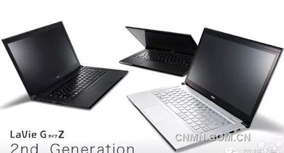 """笔记本电脑""""lavie z""""在13英寸产品中实现了全球最轻"""