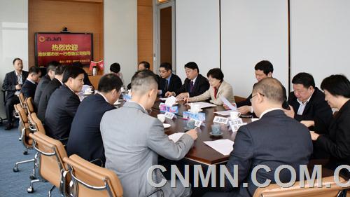 龙岩市长池秋娜调研紫金矿业香港公司