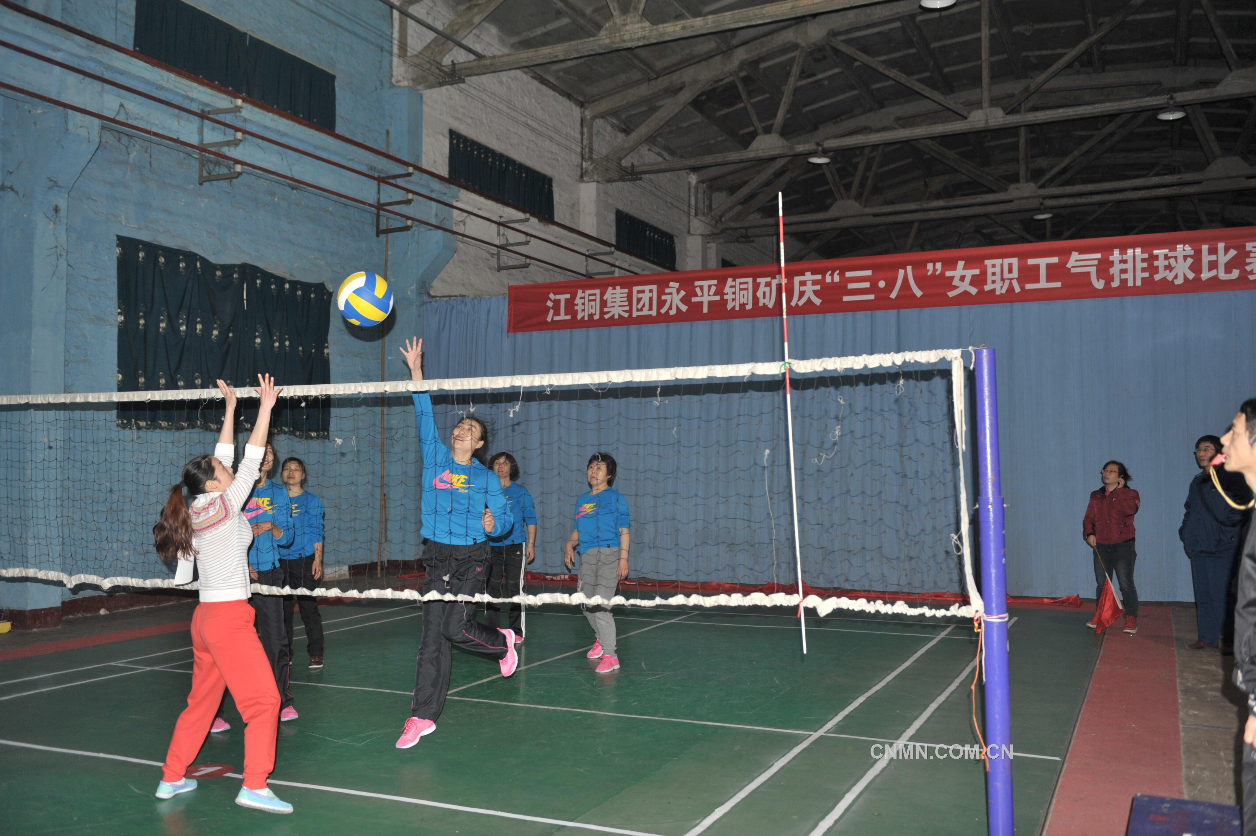 """永平铜矿举办庆""""三·八""""女职工气排球比赛"""