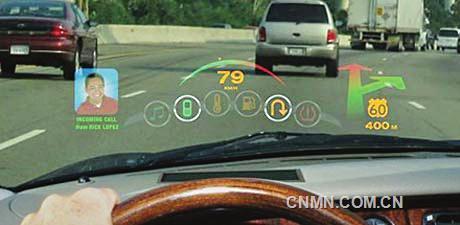 """汽车挡风玻璃贴上它,可以把导航等信息全""""搬上""""去,驾驶员不用再低头看"""