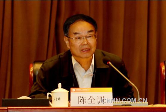 中国有色集团召开2016年工作会议