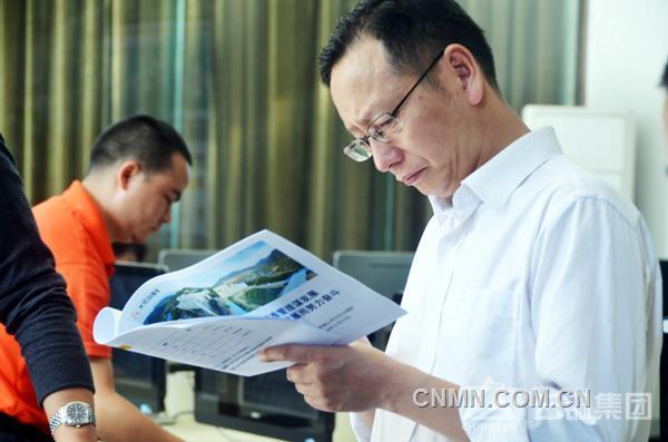 云南省政府稳增长工作组到玉矿大红山铜矿调研督查