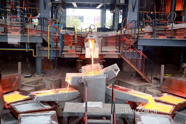 金铜项目产出第一炉阳极铜