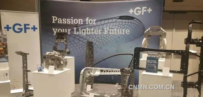 乔治费歇尔公司展出的镁制汽车部件
