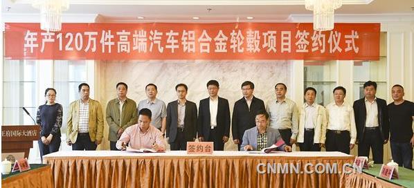 潜山县年产120万件高端汽车铝合金轮毂项目投产