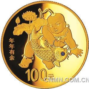 """央行发行""""年年有余""""金银币"""