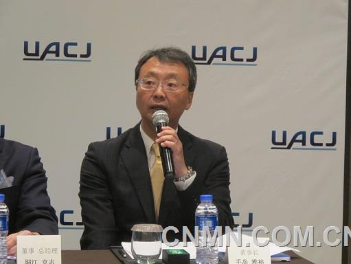 UACJ集团下的中国公司——优艾希杰(上海)铝材有限公司董事长手岛雅裕1