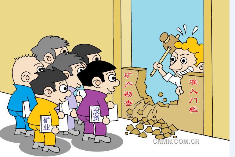 有压力的卡通图片