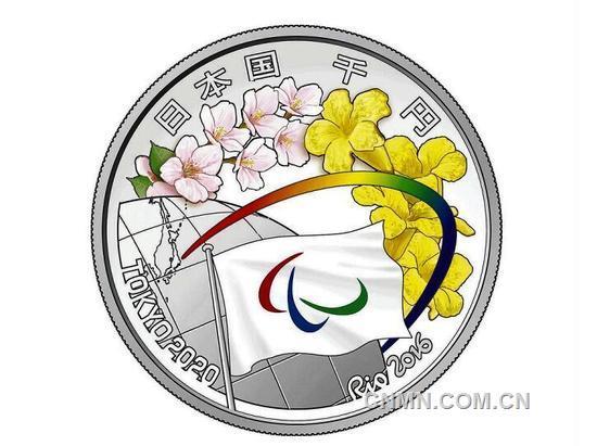 日本确定东京奥运会纪念币设计样式
