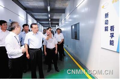 李克强考察中冶集团所属中国二十冶承建项目