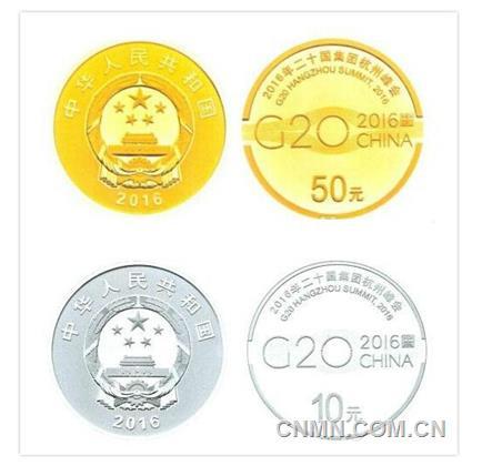 G20峰会纪念币升值空间有多大
