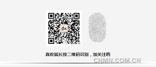 QQ浏览器截屏未命名