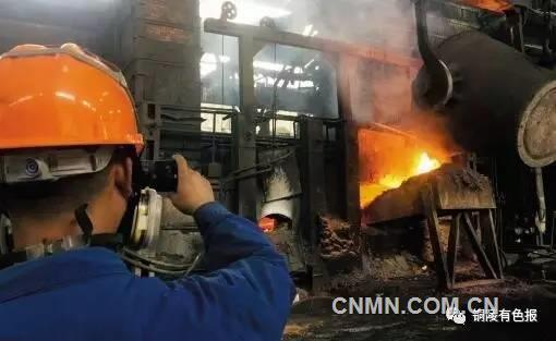 铜陵有色金昌冶炼厂生产系统全面关停