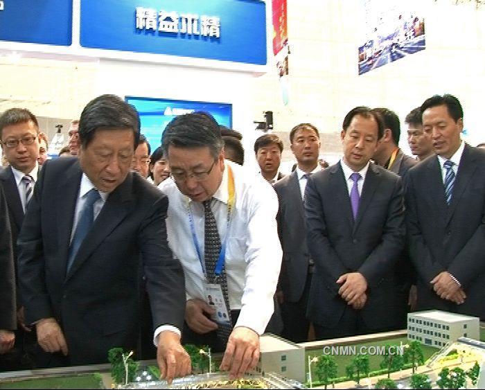 中铝公司参加第四届中俄博览会