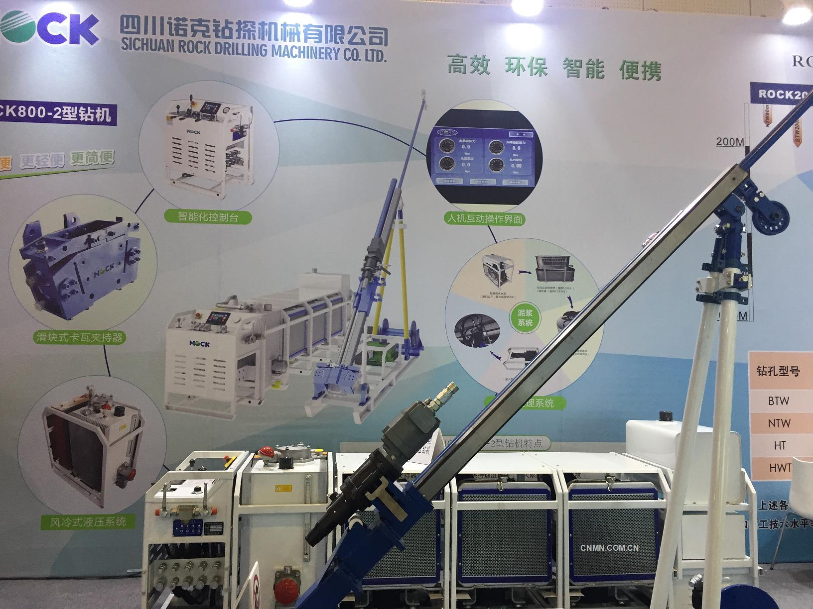 四川诺克公司全面升级NOCK-800智能型便携式全液压岩心钻机