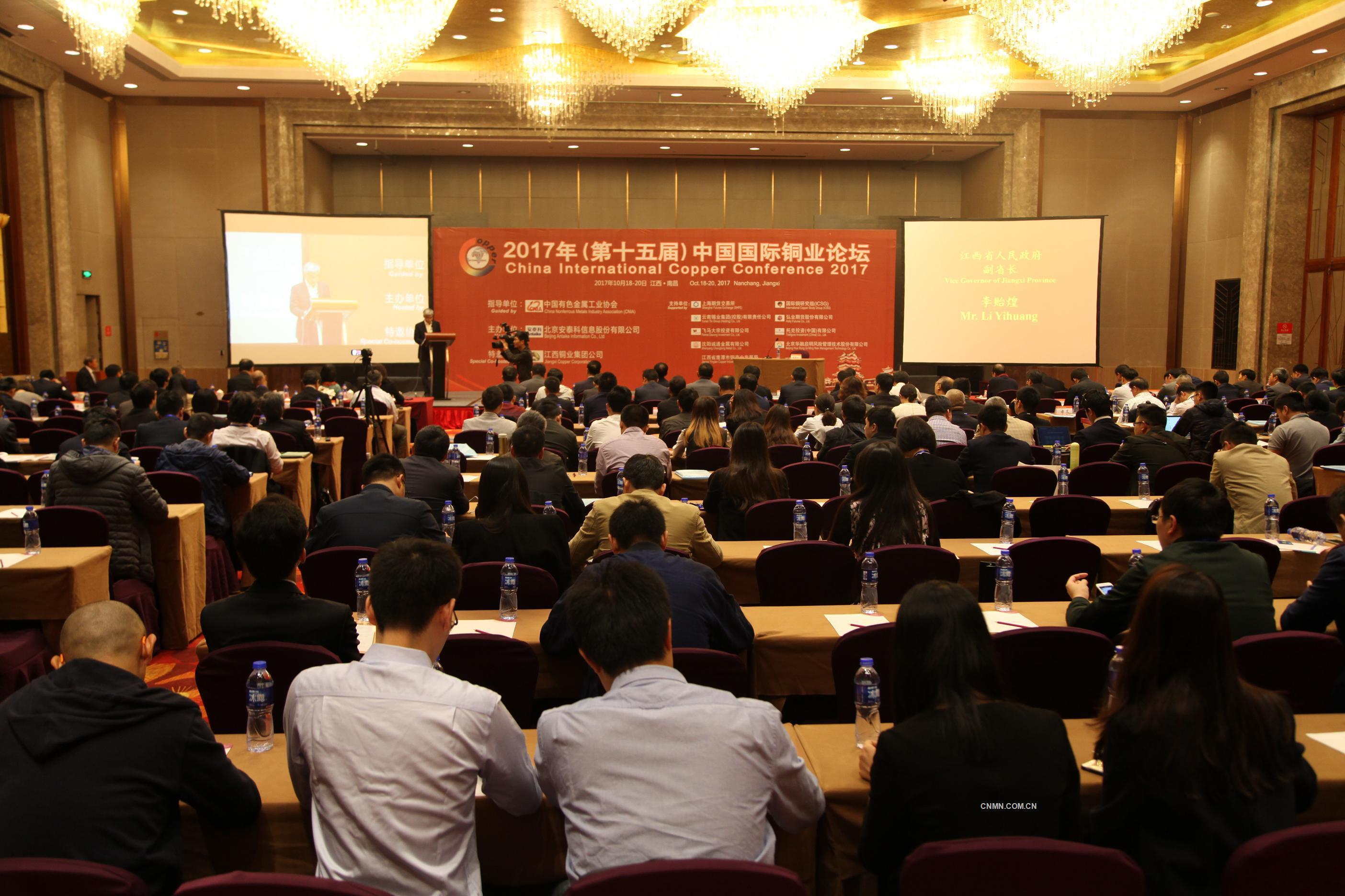 中国铜工业发展一定要增强忧患意识