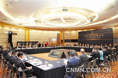 亚洲铜业周:开放合作、共享发展依然是中国铜产业前行的方向
