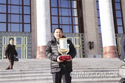 荣膺中国工业大奖 推进企业转型升级中金岭南迈入高质量发展新时代